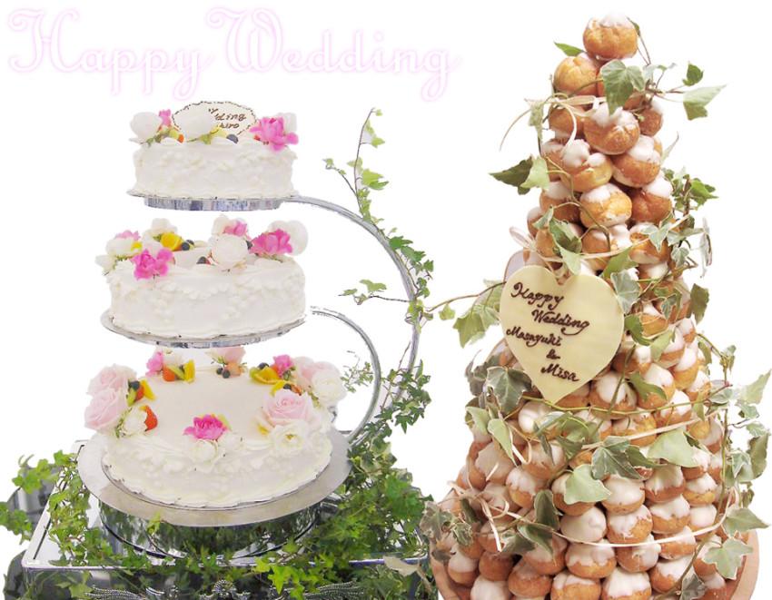 happywedding_main
