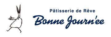 ボンヌ・ジュルネ