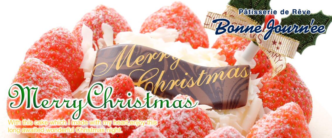 slide1132_472px_christmas1