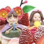 ひな祭りケーキご予約承り中!※富士宮市は4月3日がひな祭りとなります