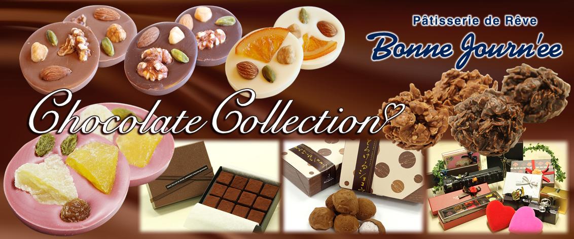http://幸せのスイーツ♪ チョコレート特集★